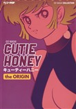 The origin. Cutie Honey