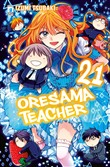 Oresama teacher. Vol. 21
