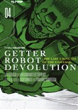 Getter robot devolution. The last 3 minutes of the universe. Vol. 4