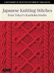 japanese knitting stitche...