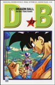 Dragon Ball. Evergreen edition Vol. 23