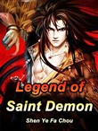 Legend of Saint Demon