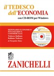 Il Tedesco dell'economia con CD-ROM per Windows