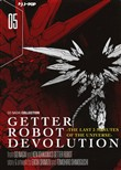 Getter robot devolution. The last 3 minutes of the universe. Vol. 5