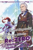 Re: zero. Starting life in another world. Vol. 7