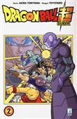 dragon ball super. vol. 2