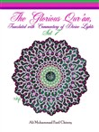 The Glorious Qur'an, Translated With Commentary Of Divine Lights Set 7