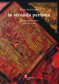 Image of In seconda persona. Ediz. italiana e inglese - Smaro Kamboureli
