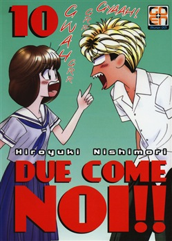 Due come noi!!. Vol. 10