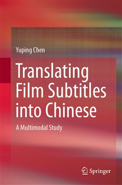 Translating Film Subtitles into Chinese