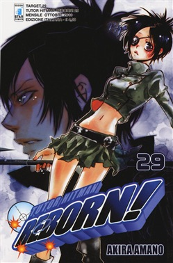 Tutor Hitman Reborn Vol. 29