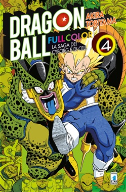 La saga dei cyborg e di Cell. Dragon Ball full color. Vol. 4