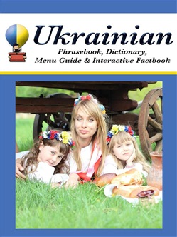 Ukrainian Phrasebook, Dictionary, Menu Guide & Interactive Factbook