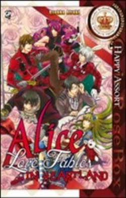 Image of Alice in heartland. Love fables. Happy assort - Quinrose ,Ryokka Athu