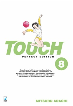 Touch. Perfect edition. Vol. 8