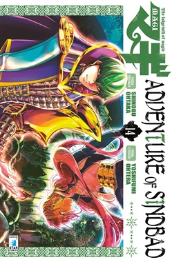 Magi. Adventure of Sindbad. Vol. 14
