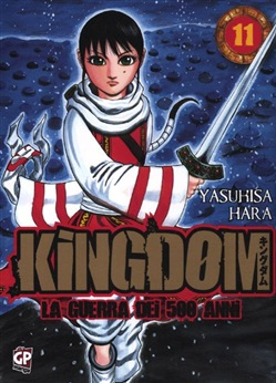 Kingdom. Vol. 11