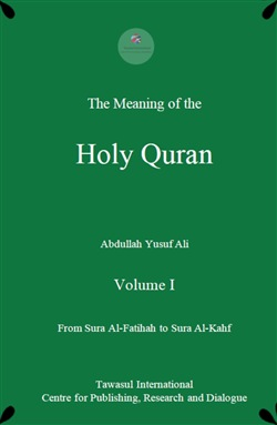 The meaning of the Holy Quran