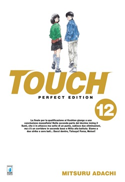 Touch. Perfect edition. Vol. 12