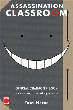 Image of Assassination classroom. Official character book - Yusei Matsui