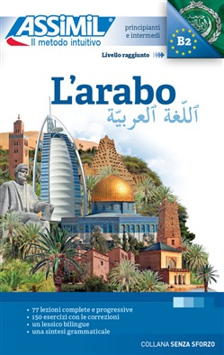 Image of ARABO - SOLO LIBRO
