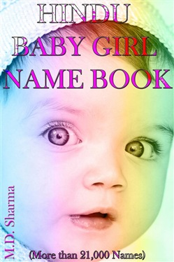 Hindu Baby Girl Name Book (More Than 21,000 Names)