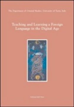 Teaching and learning a foreign language in the digital age