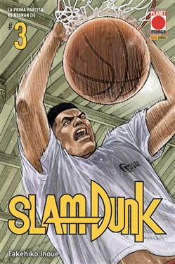 Slam Dunk. Vol. 3