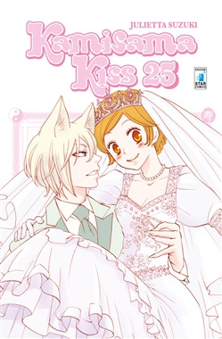Kamisama kiss. Vol. 25