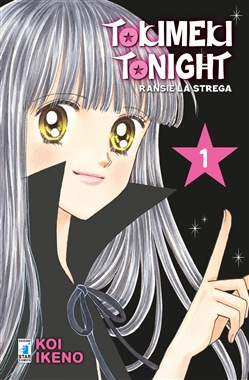 Ransie la strega. Tokimeki tonight. Vol. 1