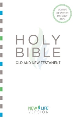 The Holy Bible - Old and New Testament