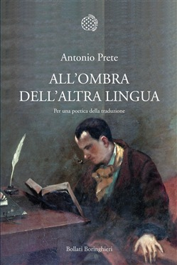 All'ombra dell'altra lingua