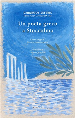 Image of Un poeta greco a Stoccolma - Ghiorgos Seferis