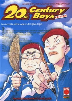 Spin-off. 20th century boys