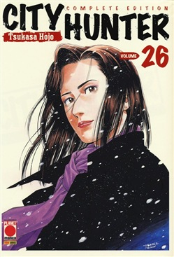 City Hunter Vol. 26