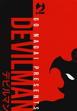 Devilman box vol. 1-5