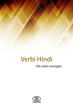 Image of Verbi hindi eBook - Editorial Karibdis,Karina Martínez Ramírez