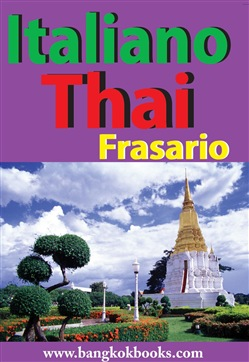 Image of Italiano - Thai Frasario eBook - Georg Gensbichler