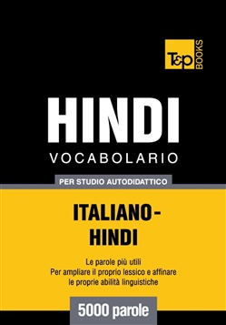 Image of Vocabolario Italiano-Hindi per studio autodidattico - 5000 parole eBo