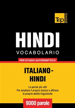 Image of Vocabolario Italiano-Hindi per studio autodidattico - 9000 parole eBo