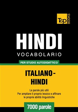 Image of Vocabolario Italiano-Hindi per studio autodidattico - 7000 parole eBo