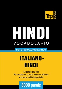 Image of Vocabolario Italiano-Hindi per studio autodidattico - 3000 parole eBo