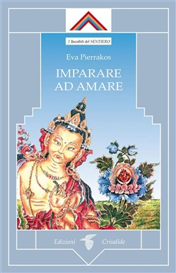 Image of Imparare ad amare eBook - Eva Pierrakos