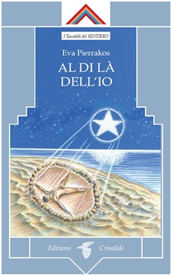 Image of Al di là dell'io eBook - Eva Pierrakos