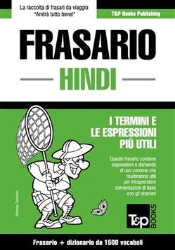 Image of Frasario Italiano-Hindi e dizionario ridotto da 1500 vocaboli eBook -
