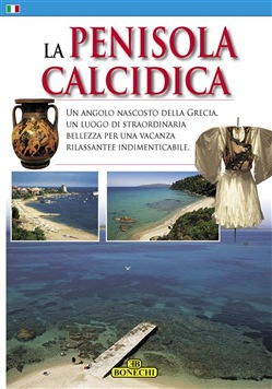 Image of La Penisola Calcidica eBook - AA.VV.