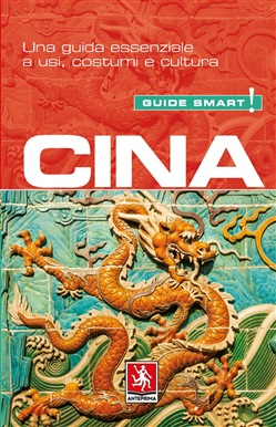 Image of Cina eBook - Kathy Flower