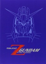 Mobile Suit Z Gundam - The Movie Collection (3 Dvd)
