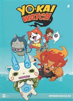 Yo-Kai Watch #02