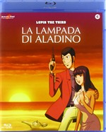 Lupin Iii Red Box (3 Blu-ray)